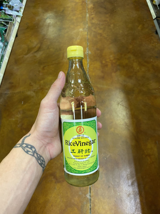 Kong Yen Rice Vinegar - Eastside Asian Market
