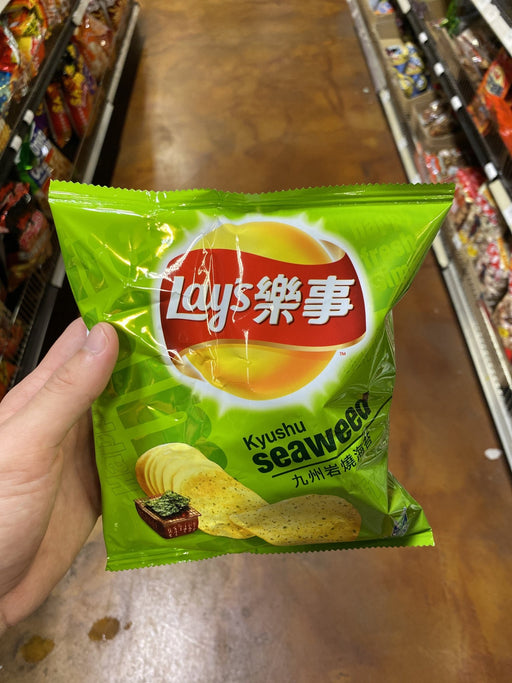 Lays Potato Chip Seaweed - Eastside Asian Market