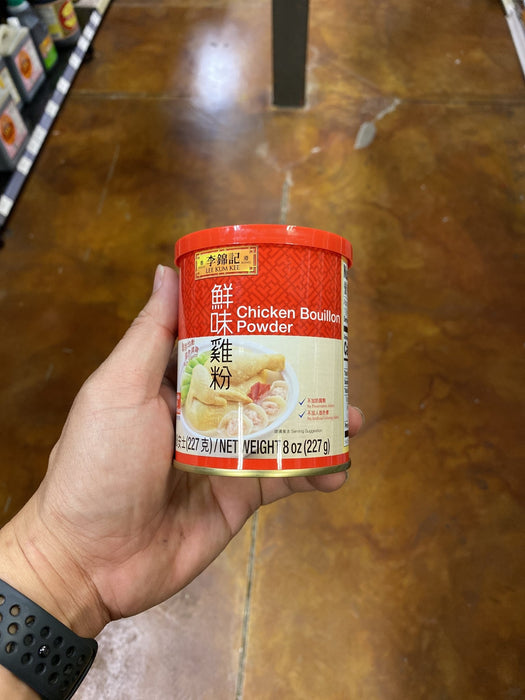 Lee Kum Kee Chicken Powder - Buillon - Eastside Asian Market