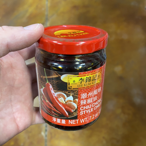 Lee Kum Kee Chiu Chow Chili Oil, 7.2oz - Eastside Asian Market