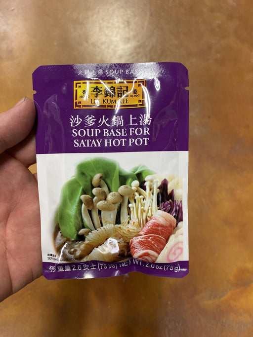 Lee Kum Kee Satay Soup Base for Hotpot, 2.7 oz - Eastside Asian Market