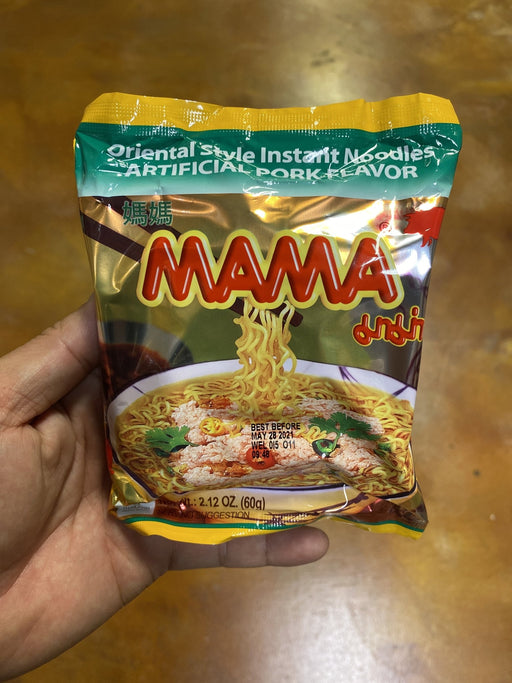 Mama Instant Noodles Pork Flavour, 60g - Eastside Asian Market