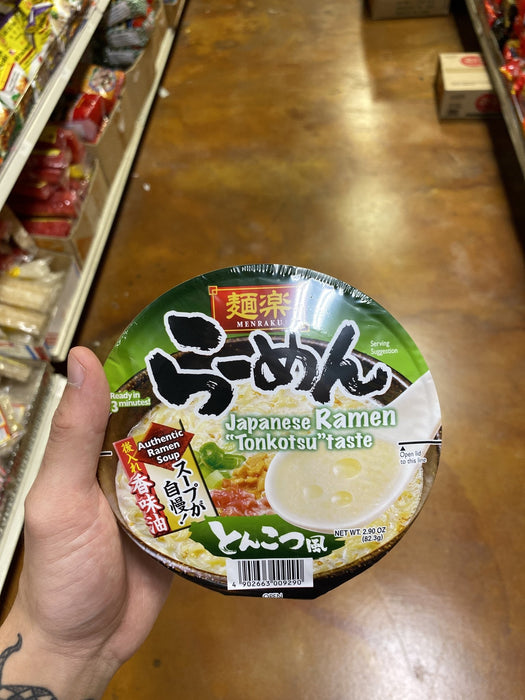 Menraku Japanese Ramen - Tonkotsu - Eastside Asian Market