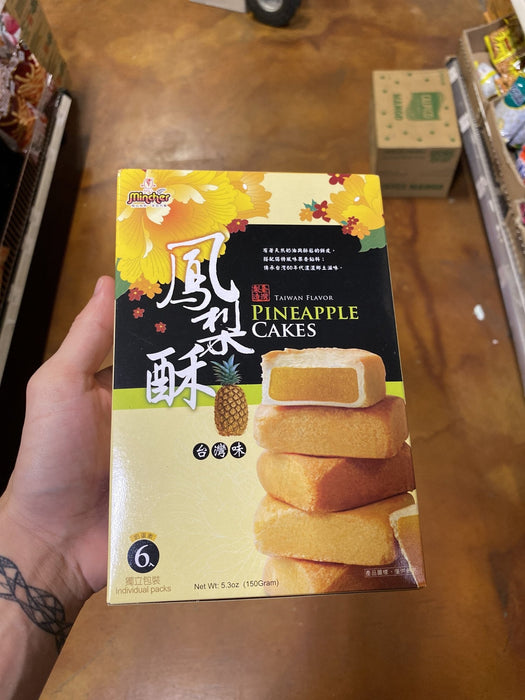 Ming Chi Pineapple Cake - Eastside Asian Market