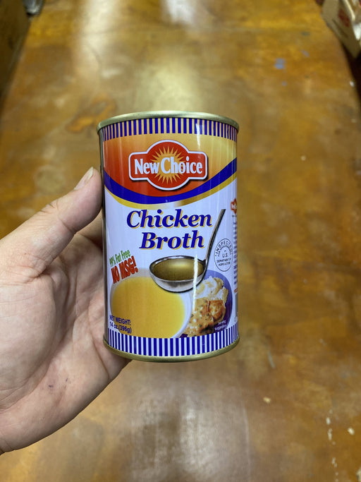 New Choice Chicken Broth Flavored - Eastside Asian Market