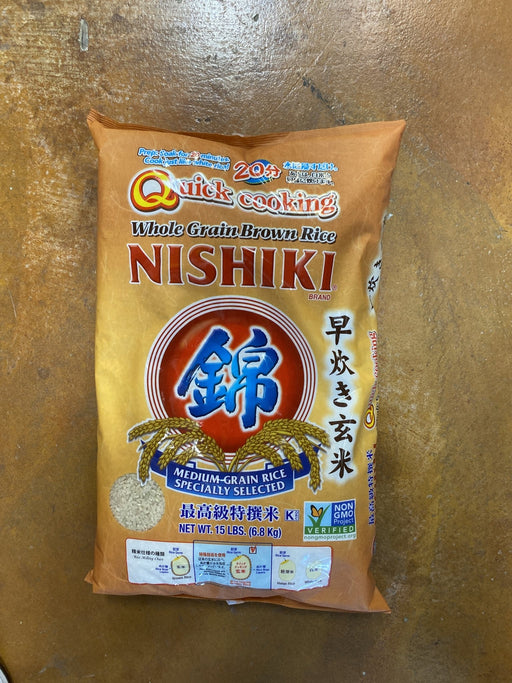 Nishiki Quick Cook Brown Rice - Eastside Asian Market
