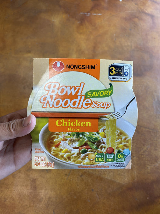 Nong Shim Chicken Bowl Ramen - Eastside Asian Market