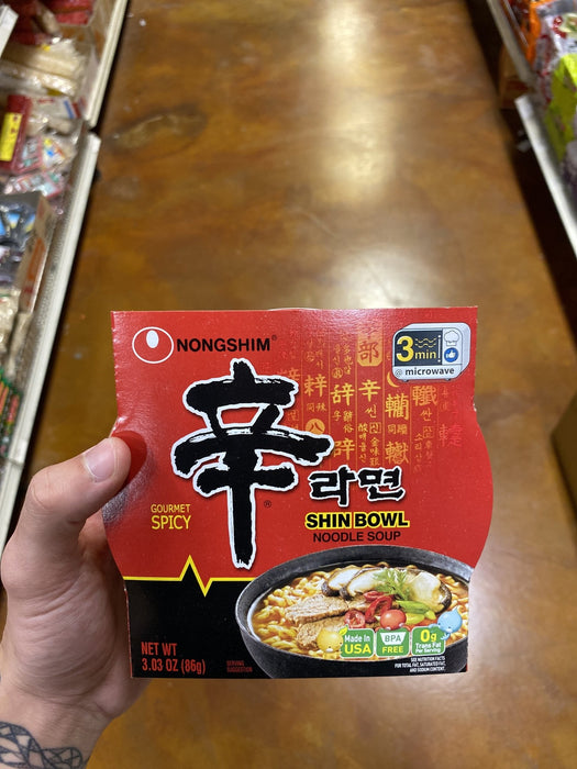 Nong Shim Original Flavor - Eastside Asian Market