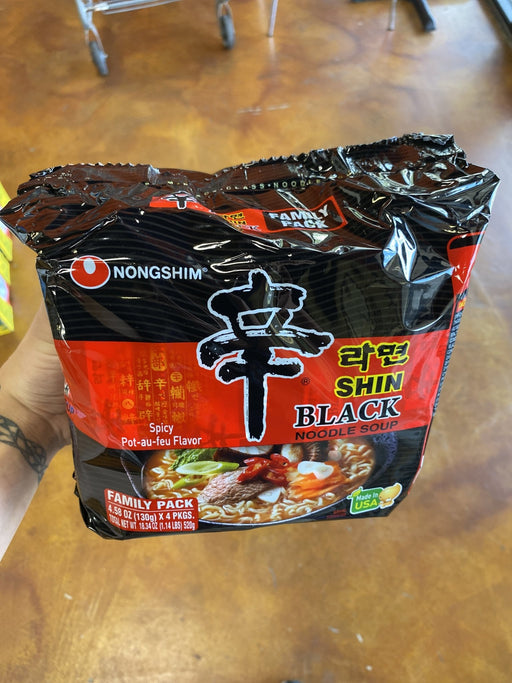 Nong Shim Shin Black, 4pk - Eastside Asian Market