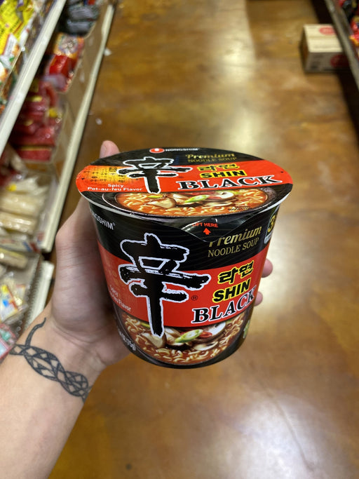 Nong Shim Shin Ramen Black - Each - Eastside Asian Market