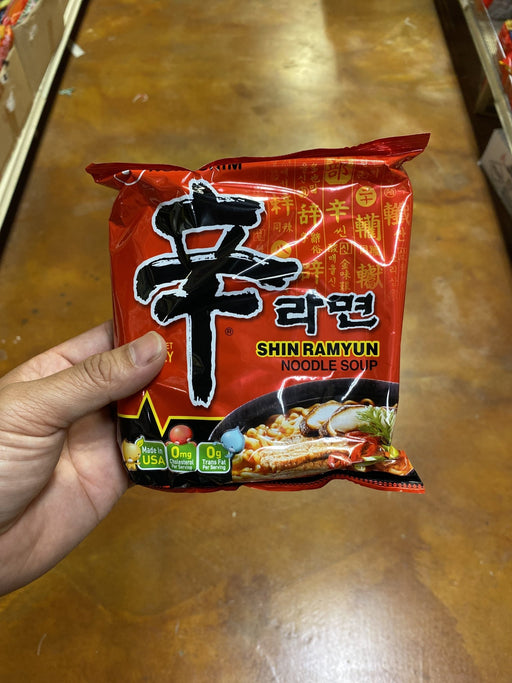 Nong Shim SHIN Ramyun - Eastside Asian Market
