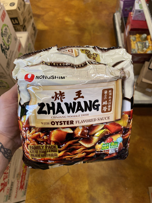 Nong Shim Zhawang Noodles, 4pk - Eastside Asian Market