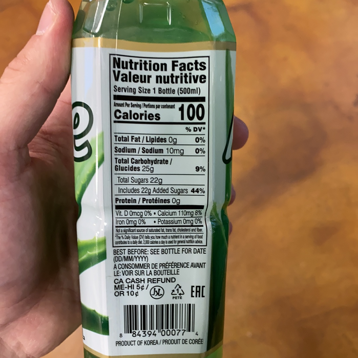 OKF Aloe Juice, 500ml - Eastside Asian Market