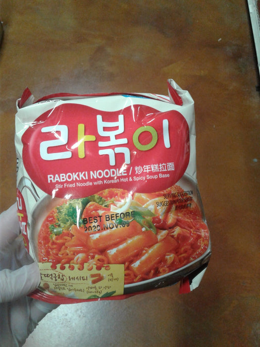 Paldo Rabokki Stir Fried Ramen - Eastside Asian Market