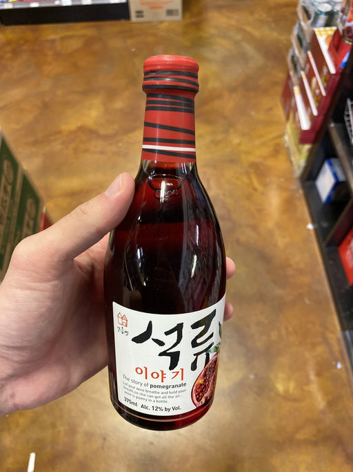 Pomegranate Wine (must show ID) 375 ml - Eastside Asian Market