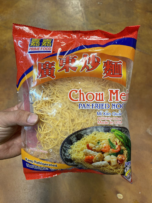 Prime Food Chow Mein Pan Fried Noodles, 14oz - Eastside Asian Market