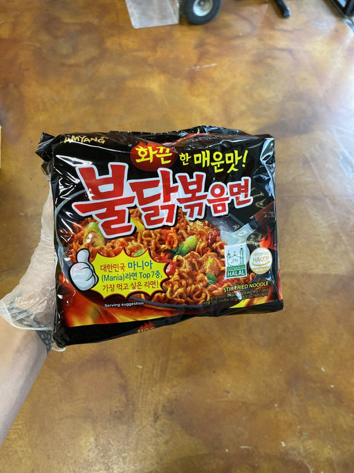 Samyang Hot Chicken Ramen - 5P, 5p - Eastside Asian Market