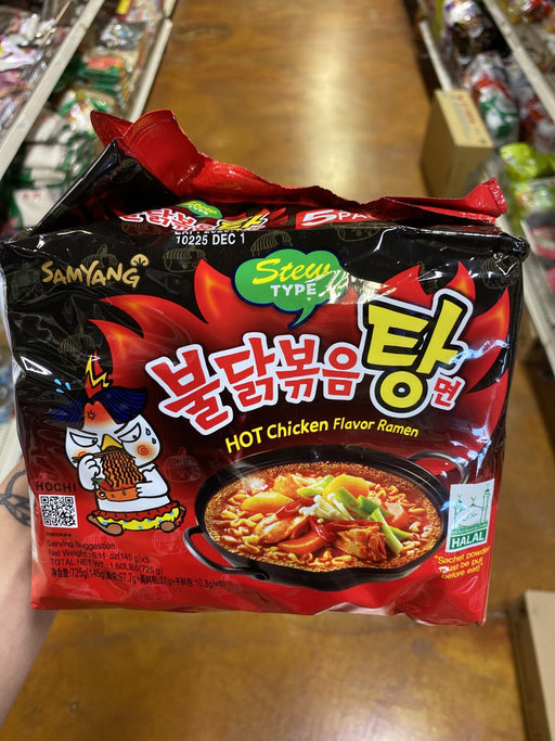 Samyang Hot Chicken Ramen Soup - 5P - Eastside Asian Market