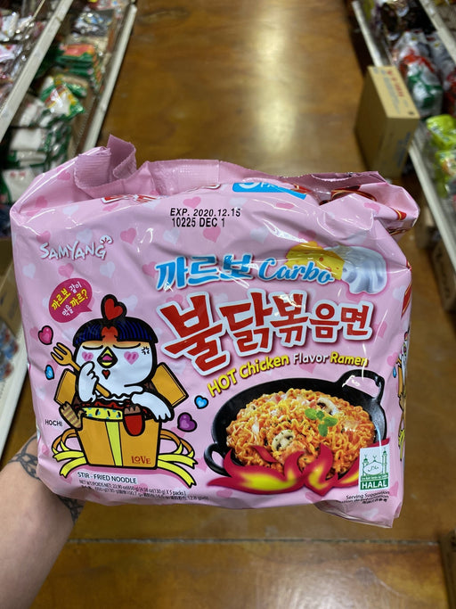Samyang Samyang Hot Carbo - Eastside Asian Market