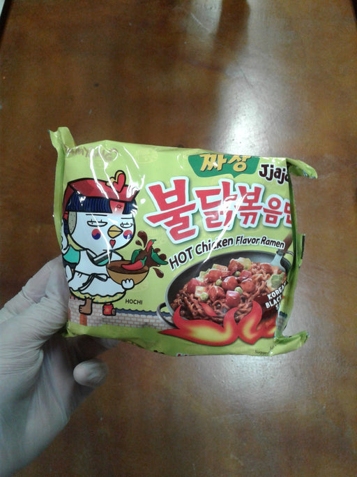 Samyang Samyang Jja Jang - Eastside Asian Market