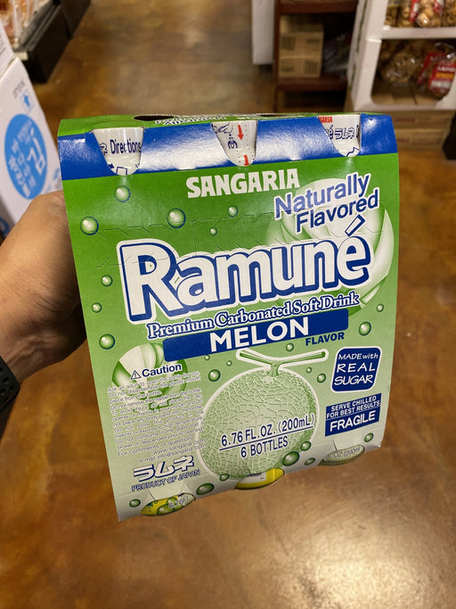 Sangaria Ramune Soda Drink Melon - Eastside Asian Market