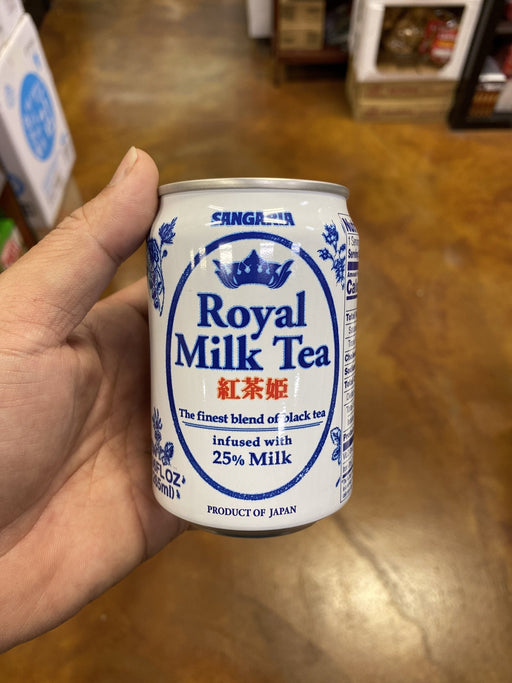 Sangaria Royal Milk Tea - Eastside Asian Market