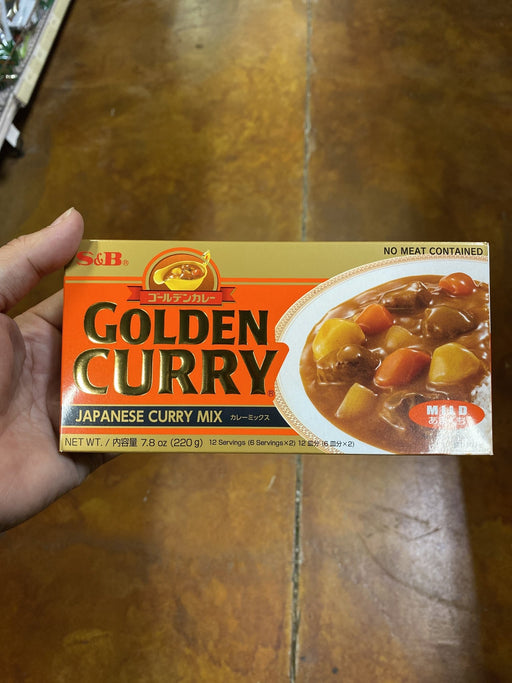 SB Golden Curry Sauce Mix JB-Mild - Eastside Asian Market