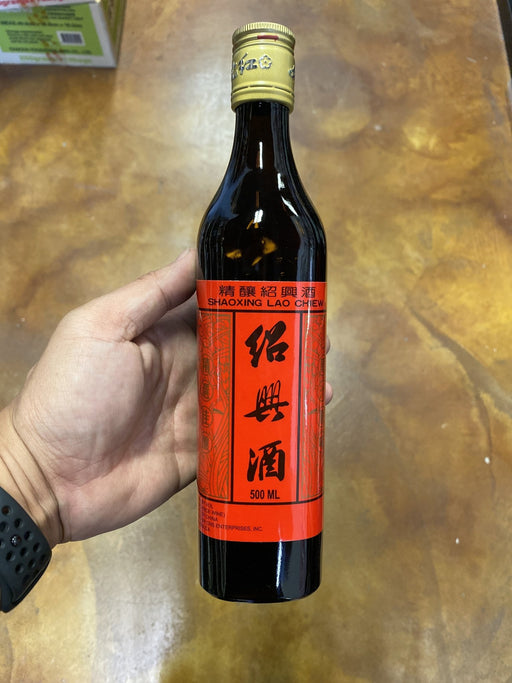 Shaoxing Rice Wine (must show ID) - Eastside Asian Market