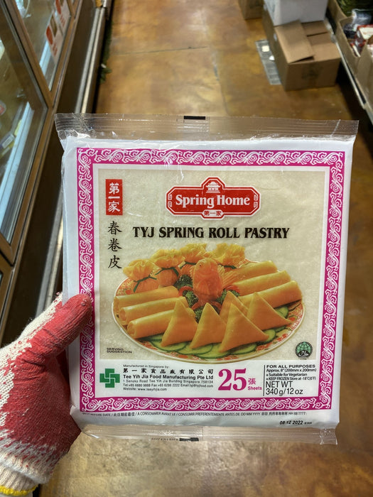 "Spring Home Spring Roll Skin 8"" - Premier - Eastside Asian Market"