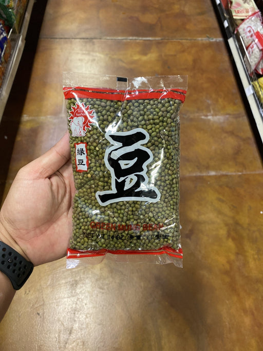 Sunvoi Mung Bean, 14oz - Eastside Asian Market