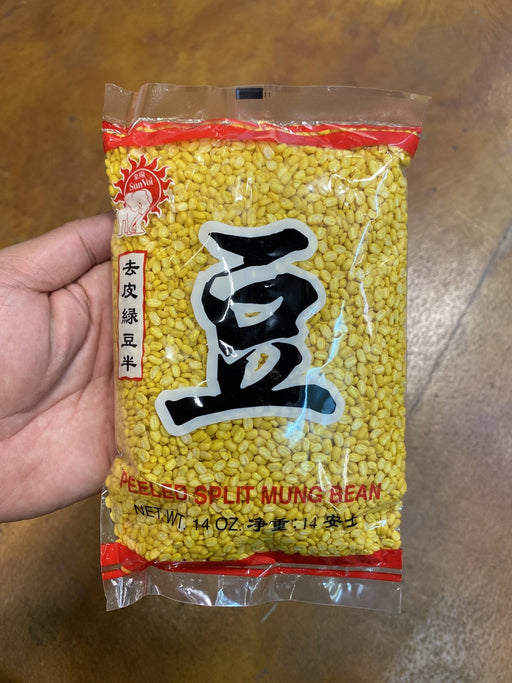 Sunvoi Peeled Split Mung Bean, 14oz - Eastside Asian Market