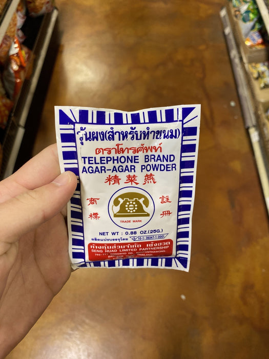 Telephone Agar Agar Powder - Eastside Asian Market