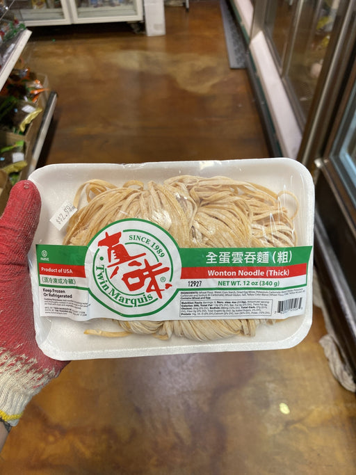 Twin Marquis Wonton Noodle - Thick - Eastside Asian Market