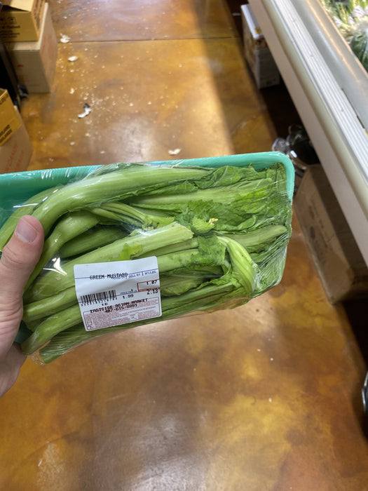 Vegetables Sher Li Hon (Green Mustard), Priced per package - Eastside Asian Market