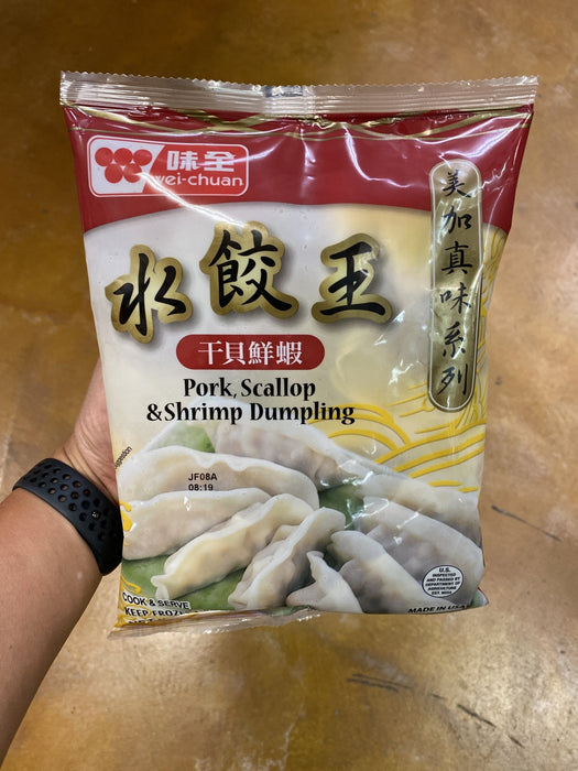 WC Pork Shrimp Scallop Dumpling, 21oz - Eastside Asian Market