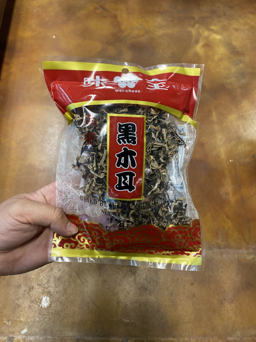 Wei Chuan Black Fungus (Woodear) Strip - Eastside Asian Market