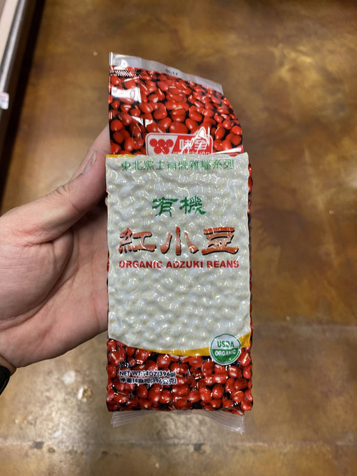 Wei Chuan Organic Adzuki Red Beans - Eastside Asian Market