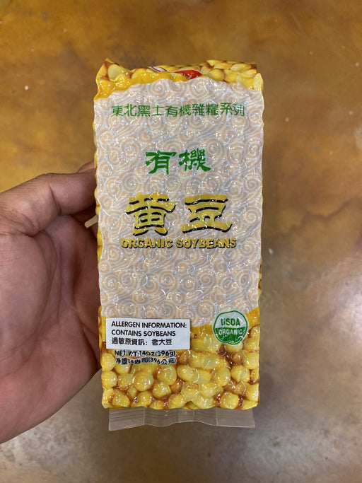 Wei Chuan Organic Soy Bean, 14oz - Eastside Asian Market