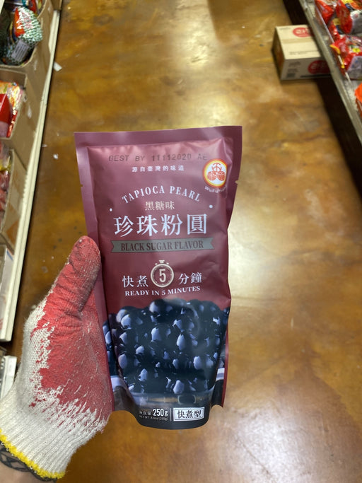 Wu fu yuan Tapioca Pearl - Eastside Asian Market