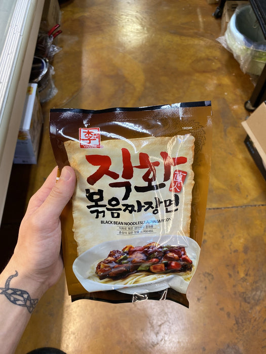 Yissine Black Bean Noodles, 22.5oz - Eastside Asian Market