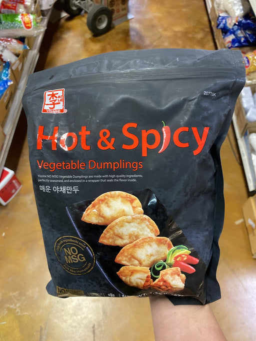 Yissine Hot and Spicy Dumpling - Eastside Asian Market