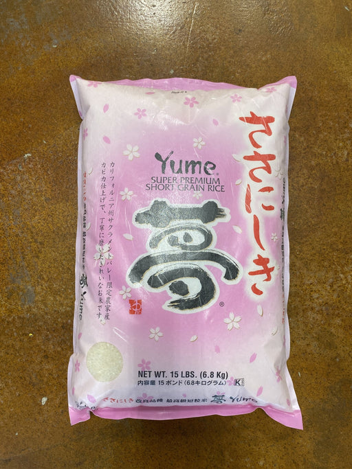 Yume Yume Super Premium Rice - Eastside Asian Market