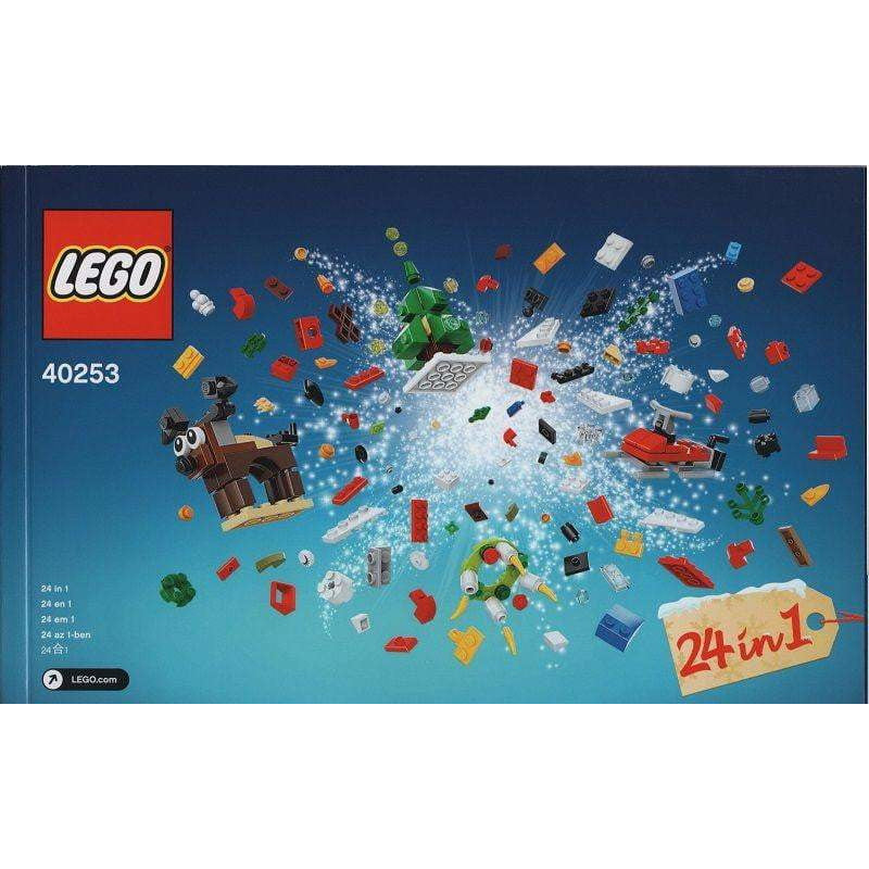 LEGO Christmas Build-Up - 40253 - Saisonnier image