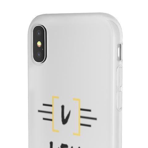 VEX Iphone Cases