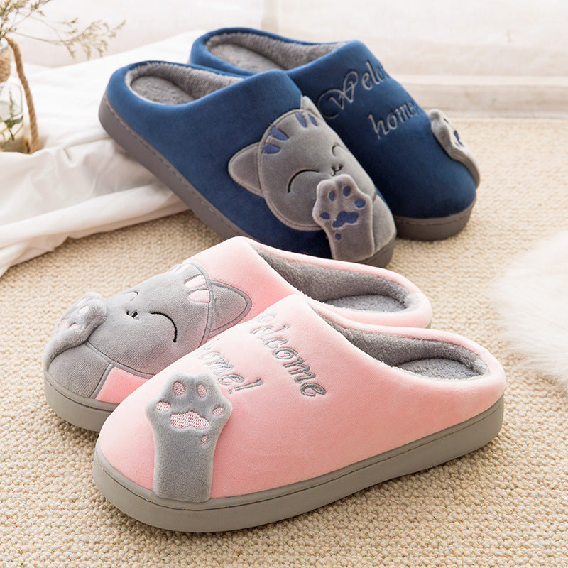 The Plush Men & Women's Cute Cat Slippers™.