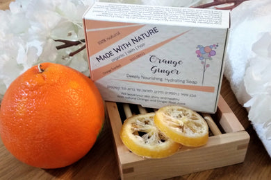 Orange Ginger Body Soap $9.95