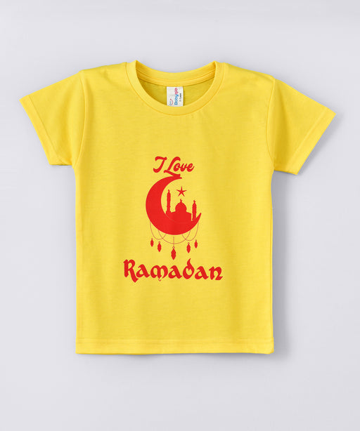 Babyqlo I Love Ramadan Tshirt for boys and girls - Yellow