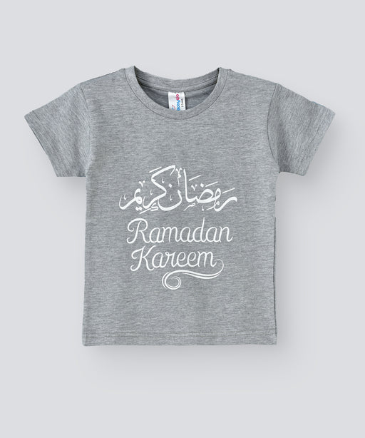 Babyqlo Ramadan Kareem Tshirt for boys and girls - Grey
