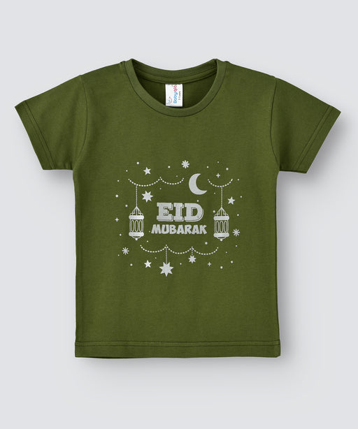 Babyqlo Eid Mubarak Tshirt for boys and girls - Sea Green