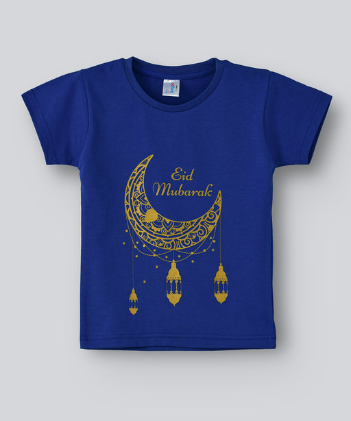 Babyqlo Eid Mubarak Tshirt for boys and girls - Blue